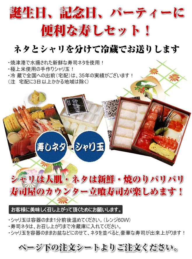 """お寿司を握る容器を""""すしポン""""を開発した金寿しは、焼津港店、中港本店と静岡のお寿司屋です"""